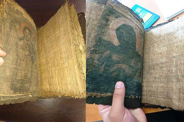 El yazması İncil'i satamadan yakalandılar